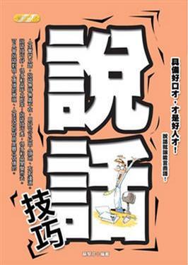 丰阁专业文化出版社