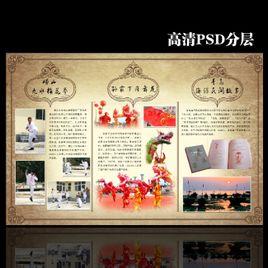 金门县文化局