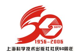 上海科技技术出版社