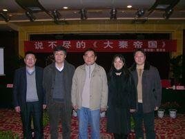鄭州文藝出版社