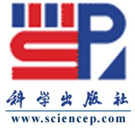 中国科学出版集团
