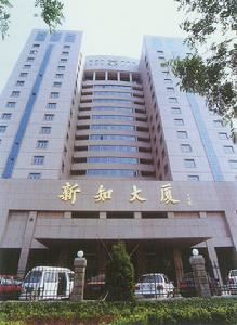 中国财政出版社