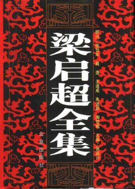 北京出版社
