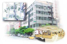 台湾书房出版有限公司