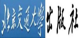 北京交通大学电子音像出版社