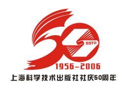 上海科技出版社