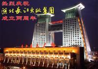 湖南长江出版集团