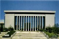 国立中央图书馆