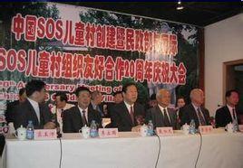SOS Free Stock
