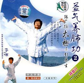 中国康艺音像出版社