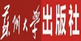 苏州大学出版社