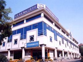 上海三聯出版社