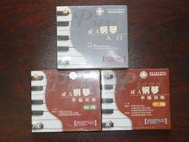 北京环球音像出版社