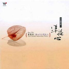 中國唱片公司出版社