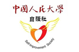 中国人民大学社