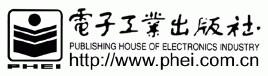 中国经工业出版社