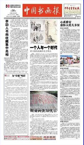 中国画报社