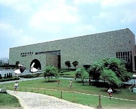 国立台湾美术馆
