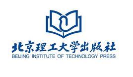 北京理工大學出版社