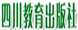 四川教育出版社
