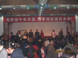 北京育碟苑科技發展有限公司