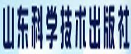 山东科学技术出版社