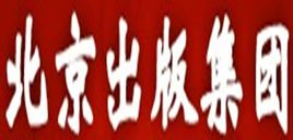 北京博趣出版有限責任公司