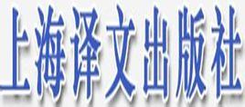 上海译出版社