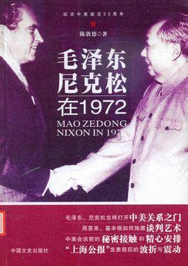 中國文史出版社