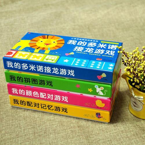 邦臣小红花·小宝宝益智游戏盒系列 : 全4盒