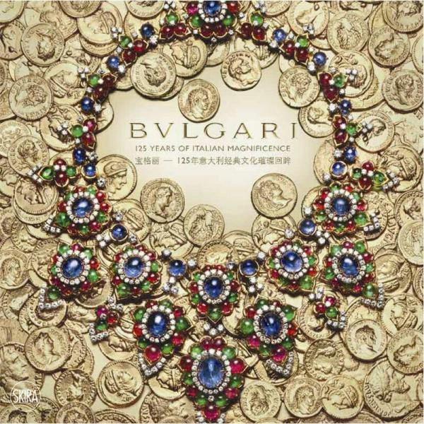 BVLGARI: 125 Years of Italian Magnificence宝格丽:125年意大利经典文化璀璨回眸
