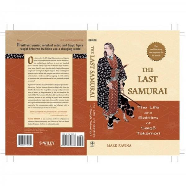 The Last Samurai: The Life and Battles of Saigo Takamori[最后的武士]