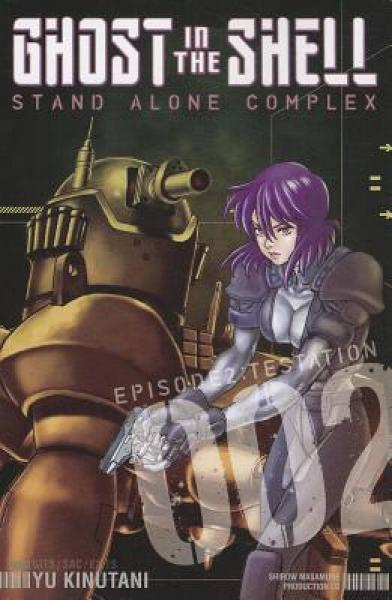 Ghost in the Shell: Stand Alone Complex, Episode 2: Testation