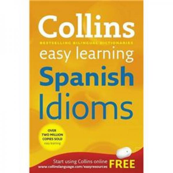 Spanish Idioms (Reference) (Spanish and English Edition)