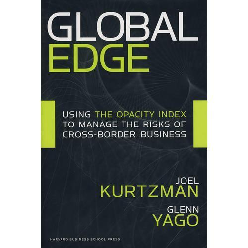 全球统一融资GLOBAL EDGE