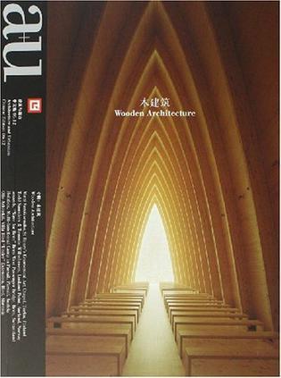 木建筑-建筑与都市06:12