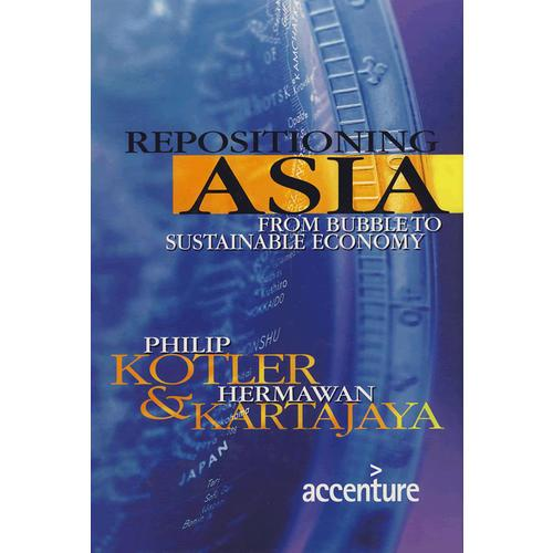 REPOSITIONING ASIA: FROM BUBBLE TO SUSTAINABLE ECONOMY重置亚洲:从泡沫到稳定的经济