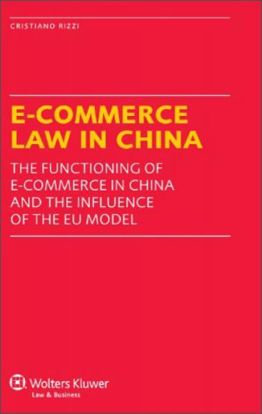 ECommerceLawinChina中国电子商务法