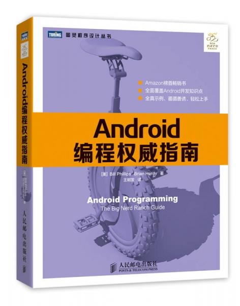 Android缂�绋���濞�����