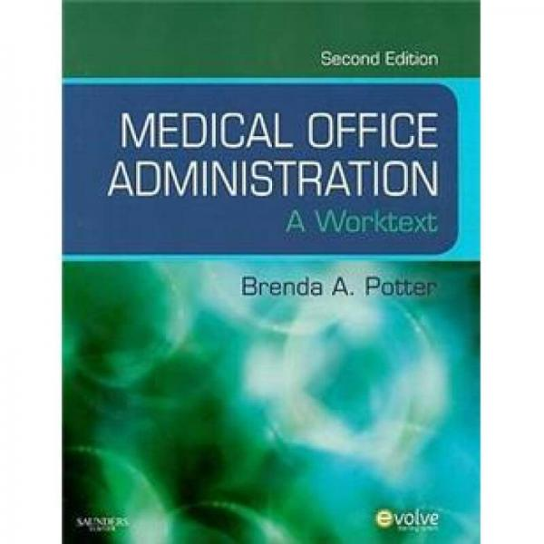 Medical Office Administration诊室管理