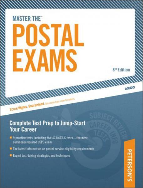 Master the Postal Exams (Arco Master the Postal Exams)