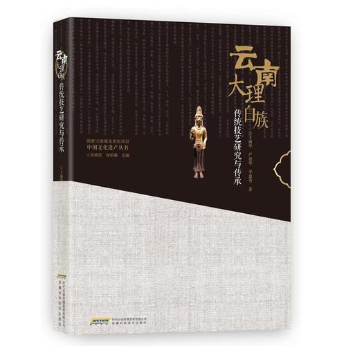 中国传统汉字装饰性研究