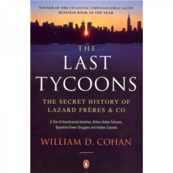 The Last Tycoons: The Secret History of Lazard Freres & Co.  末代大佬:拉扎德兄弟公司秘史