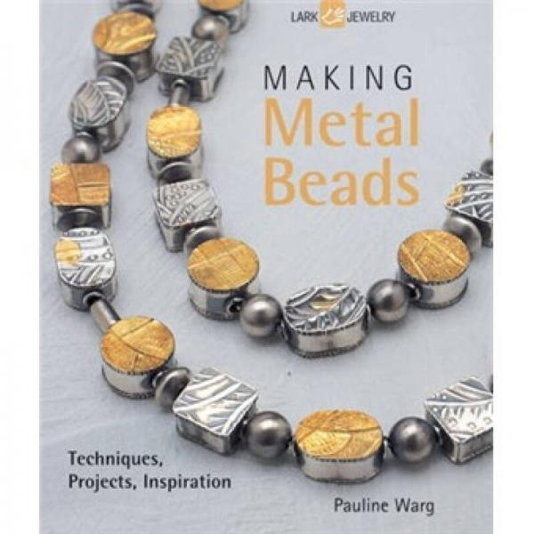 Making Metal Beads[制作金属珠子: 技术,项目,启迪]