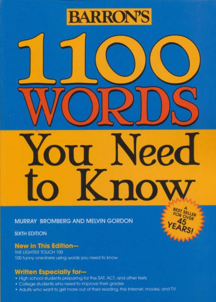 Barrons 1100 Words You Need to Know Barron的1100个你应该知道的词