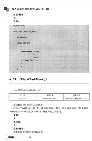 宓��ュ�瀹��舵��浣�绯荤�渭C/OS-3