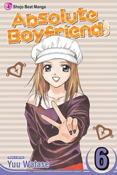 AbsoluteBoyfriend:Volume6