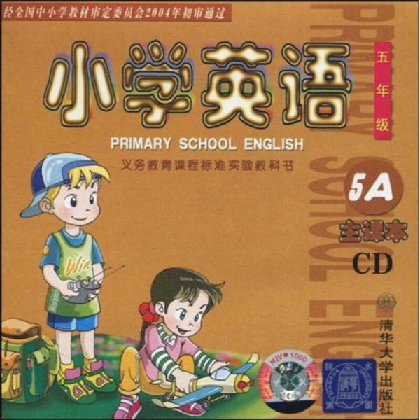 小学英语:主课本5A(附CD光盘)