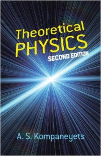 Theoretical Physics  Second Edition