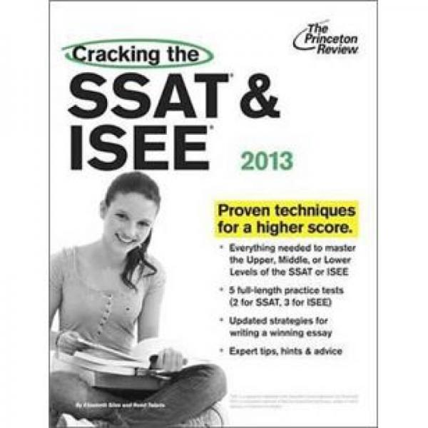 Cracking the SSAT & ISEE, 2013 Edition